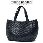 トートバッグ メッシュバッグ かごバッグ バケツ型 レディース レディス 通勤 本革レザー ラウンド イタリアブランド brand roberto pancani ジーナ bag
