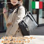 トートバッグ ブランド レディース レディス 通勤 シンプル インナーバッグ 本革 シュリンクレザー イタリアブランド innue テルエス brand bag