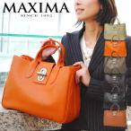 トートバッグ レディース レディス 通勤 大容量 おしゃれ 本革レザー イタリアブランド MAXIMA A4 2層 イレーニア brand bag