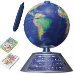 しゃべる地球儀 パーフェクトグローブ ジオペディア ネクスト GEOPEDIA NEXT PG-GPN19