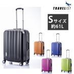 協和 TRAVELIST トラスト(TRUST) スーツケース フレームハードS 61L 4泊 5泊 6泊 ブラック ブルー ライム パープル オレンジ