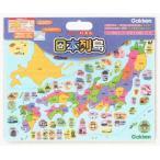 学研のパズル 日本列島 83515 学研ステイフル 大人の科学