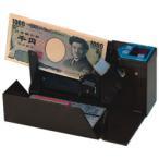 ハンディカウンター (紙幣計算機) エンゲルス AD-100-02