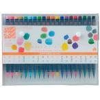 あかしや 水彩毛筆 筆ペン 「彩」 全20色セット CA200/20V