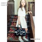 ショッピング絵の具セット 絵の具セット 小学生 女子 黒ドットリボン