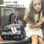 送料無料 プリンセスアリス ハートレオパード絵の具セット(ぺんてる) 水彩セット スケッチ 図工 女の子