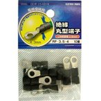 オーム電機 絶縁丸型端子 R3.5-4 10個入 DZ-RF3.5-4/Z(10) 09-2376