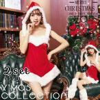 【メール便送料無料】レディース ファッションクリスマス サンタ かわいい サンタクロース サンタ コスプレ 衣装 仮装 セット 制服 セクシー 上品 エレガント