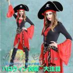 ハロウィン衣装 コスプレ衣装 仮装 コスチューム 海賊 3点セット サファリハット スカラップスリーブ ベルト レザー ウエスタン パイレーツ ドレス ワンピース