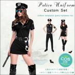HalloweenCPハロウィンカップル コスチュームCOS警察ゲーム制服コスプレ衣装Couples Costumes セットコスチューム セクシー