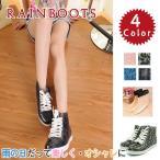 レインブーツ レインシューズ ショート レディース 雨靴 リボン ローヒール 雨具 防水 梅雨 雨の日 ショートブーツ オシャレ かわいい
