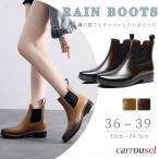 レインブーツ レインシューズ ショート 防水 長靴 雨靴 人気 おしゃれ 歩きやすい 履きやすい 靴 レディース 無地 滑り止め 梅雨対策 送料無料