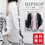 HIPHOP ダンス 衣装 レディース  迷彩 パンツ ヒップホップ ダンスパンツ  ボトムス ズボン