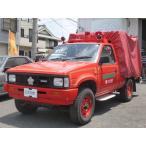 ダットサン 消防車 4WD