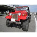 ジープ J57ガソリン2600cc