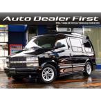 アストロ LS 4WD ミッドナイト HDDナビ 黒革 限定車