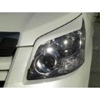 アイライン トヨタ ノア ZRR70W,70G,75W,75G (前期) タイプ4 左右セット