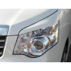 アイライン トヨタ ノア(後期) ZRR70W,70G,75W,75G タイプ1 左右セット