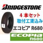 145R12 6PR ブリヂストン ECOPIA R680 バン用 4本セット 取付工賃込み