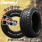 サマータイヤ 1本 グリップマックス GRIPMAX MUD Rage R/T MAX ホワイトレター ゴツゴツ 265/50R20インチ LT 121/118Q  新品