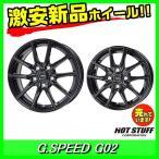 ホイール HOT STUFF G.speed G-02 18インチ 4本セット 5H114.3 7.5J+55  業販4本購入で送料無料 4G