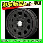 激安販売  デイトナ ブラック 16 6H139.7 6.5J+38 110 1本 新品 200系 ハイエース レジアス バン ワゴン