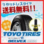スタッドレスタイヤ 2本セット トーヨー DELVEX M934 195/70R15.5インチ 送料無料 AA