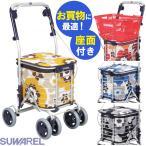 シルバーカー ワイヤーカート・スワレル(花柄)SUWAR
