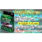 /シエンタ H15/9〜 NCP81G.85G/トヨタ/ブルコン ライトクルー オートライトシステム【ALC-110】