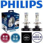 ブルーバード/日産/H8.1〜H13.8/U14/2灯式/ハロゲン球からLEDに交換/H4タイプ/LEDヘッドランプ6200K/PHILIPS