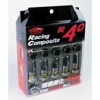 レーシングコンポジットR40/24個SET/ハイラックスサーフ/ピックアップ/トヨタ/M12×P1.5/ロック無し/クラシカル【RC01K+ZRC11K】