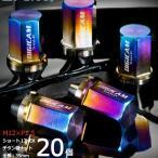 デジキャン/20個入り/クラウン/ARS220,AZSH20/トヨタ/M12×P1.5/チタンレーシングナット/ロック無し/TNF15-20