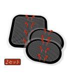 スレンダートーン 交換パッド 互換 パッド 2セット 合計6枚 (正面用 2枚 + 脇腹用4枚)  日本郵政送料無料Y250