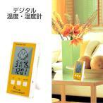 温湿度計 おしゃれ デジタル マグネット 温度計 アラーム 湿度計 快適レベル表示 持ち運びに便利 置き掛け両用タイプ 日本郵便送料無料T100-69