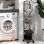 ランドリーバスケット 3段 ランドリーワゴン 洗濯物入れ 洗濯かご ワゴン ランドリー スリム 収納 北欧 タワー型 収納家具 SG