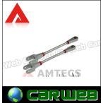 AMTECS (アムテックス) 品番:72110 BMW E36/E46 M3, E89/E85 Z4 リアキャンバーアーム(ラバーブッシュタイプ) 【代金引換不可商品】