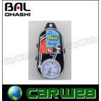 大橋産業 BAL(バル) 品番:No.1224 ダイヤフラム式 タイヤゲージ