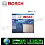 BOSCH (ボッシュ) 輸入車用エアコンフィルター キャビンフィルター (除塵タイプ) 品番:CF-ALF-1 アルファロメオ