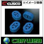 CUSCO (クスコ) 強化マフラーリング(入数:1個) 品番:A160 RM002B ニッサン シルビア 型式:S13 年式:1988.5〜1990.12