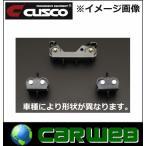 CUSCO (クスコ) フロント エンジンマウント ブラケット付 品番:660 911 SET スバル インプレッサ WRX 型式:GDB 年式:2000.8〜2007.6