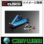 CUSCO (クスコ) BCSキット 品番:136 561 A トヨタ MR2 型式:AW11 年式:1984.6〜1989.9