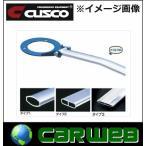 CUSCO (クスコ) フロント ストラットバー Type OS 品番:646 540 A スバル R2 型式:RC1 年式:2003.12〜2010.3