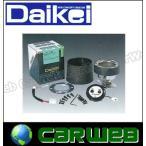Daikei (大恵産業) 品番:S119 ステアリングボス エアバッグ無車用 (スチール) トヨタ セラ EXY10系 H2.3〜7.12