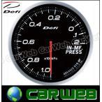 Defi (デフィ) 品番:DF10101 Defi-Link Meter ADVANCE BF インマニ計 ホワイト 60 (デフィリンクメーター アドバンス BF)