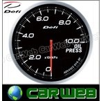 Defi (デフィ) 品番:DF10201 Defi-Link Meter ADVANCE BF 油圧計 ホワイト 60 (デフィリンクメーター アドバンス BF)