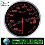 Defi (デフィ) 品番:DF10402 Defi-Link Meter ADVANCE BF 油温計 アンバーレッド 60 (デフィリンクメーター アドバンス BF)