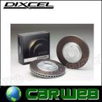 DIXCEL フロント ブレーキローター HD 2612147 アウトビアンキ A112 112B2 69〜86 - 17,280 円