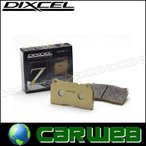 DIXCEL フロント ブレーキパッド Z 2810275 フェラーリ F355 F355 GTB/GTS 94〜99 - 24,192 円