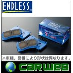 ENDLESS ブレーキパッド前後セット Super Street Y-sports(SSY) [EP449/EP385] ノア H19.6〜 ZRR70W/75W