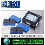 ENDLESS ブレーキパッド前後セット CC-Rg [CC-Rgセット EP386/EP472] 86 H24.4〜 ZN6(GT/GT Limited)